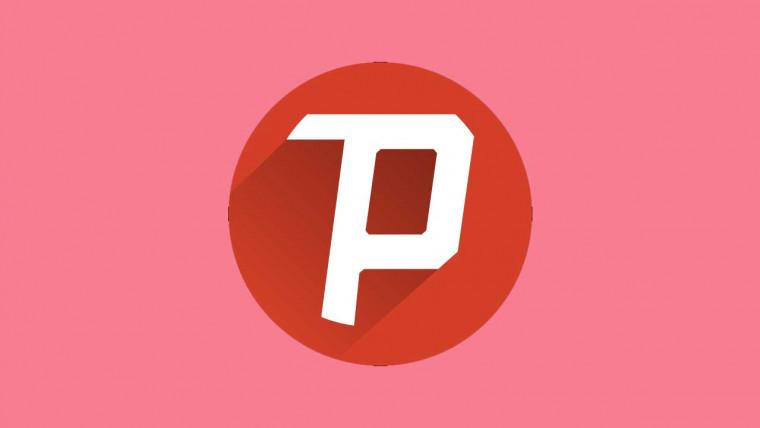 Download Psiphon Pro Apk Mod